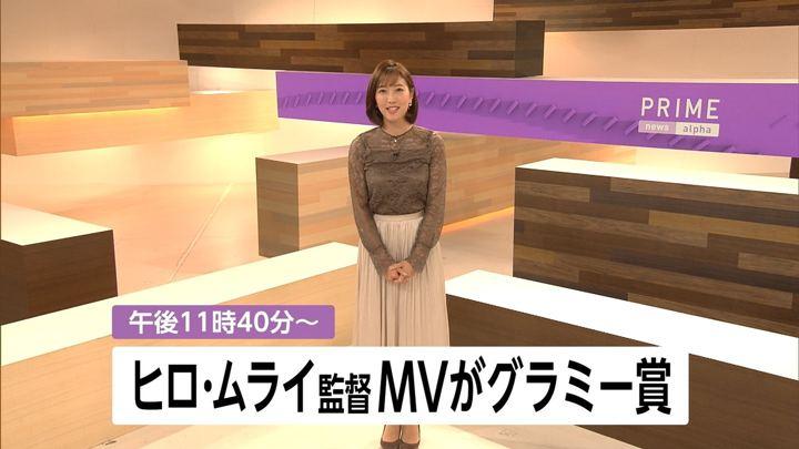 2019年02月11日小澤陽子の画像01枚目