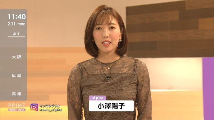 小澤陽子 プライムニュースα (2019年02月11日放送 23枚)