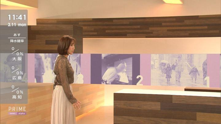 2019年02月11日小澤陽子の画像05枚目