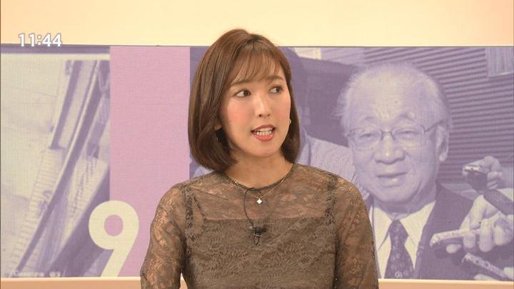 2019年02月11日小澤陽子の画像08枚目