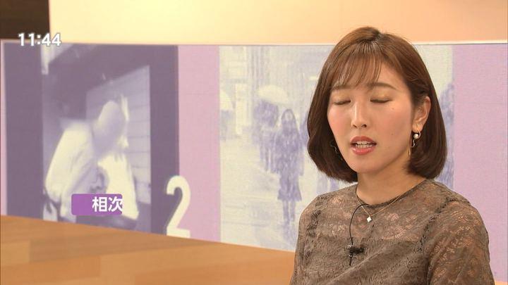 2019年02月11日小澤陽子の画像10枚目