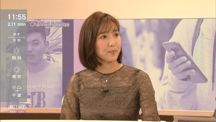 2019年02月11日小澤陽子の画像16枚目
