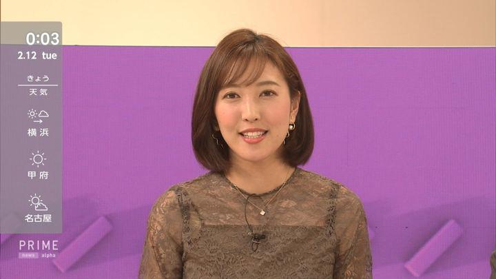 2019年02月11日小澤陽子の画像18枚目