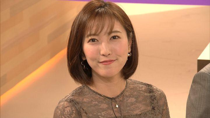 2019年02月11日小澤陽子の画像23枚目