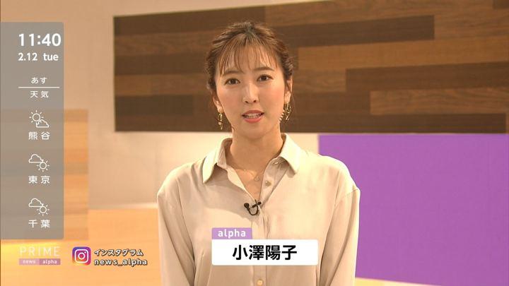2019年02月12日小澤陽子の画像03枚目