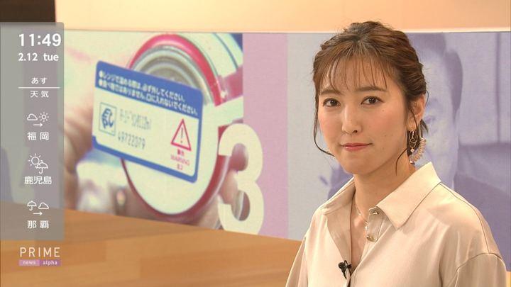 2019年02月12日小澤陽子の画像10枚目