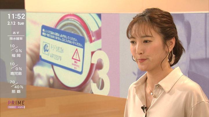 2019年02月12日小澤陽子の画像11枚目