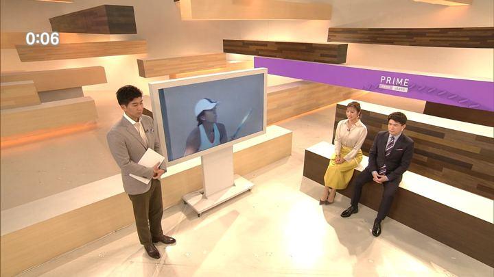 2019年02月12日小澤陽子の画像16枚目