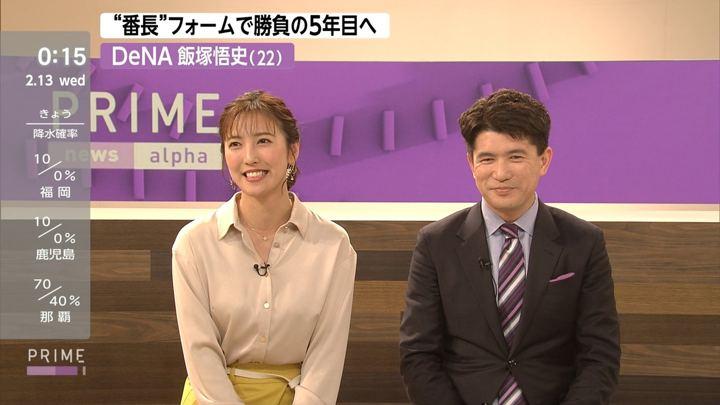 2019年02月12日小澤陽子の画像17枚目