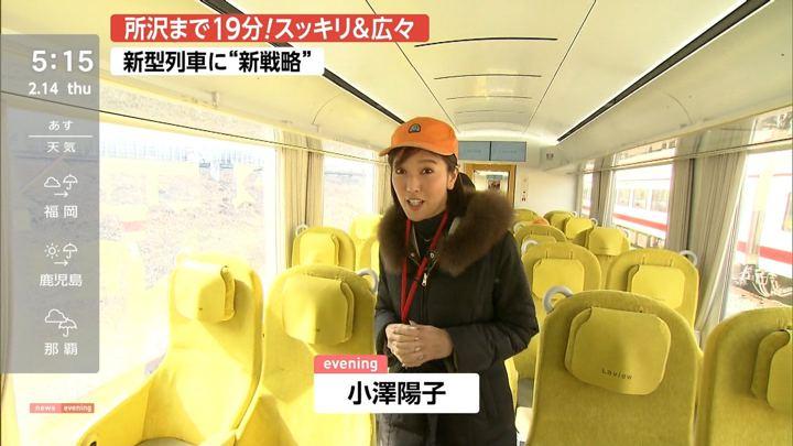 小澤陽子 プライムニュースイブニング 全力!脱力タイムズ (2019年02月14日,15日放送 20枚)
