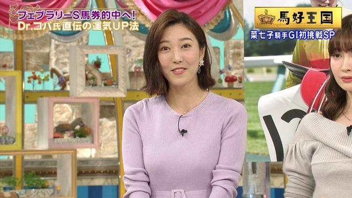 小澤陽子 馬好王国 (2019年02月16日放送 12枚)