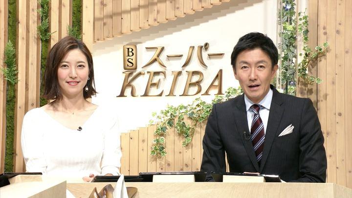 2019年02月17日小澤陽子の画像01枚目