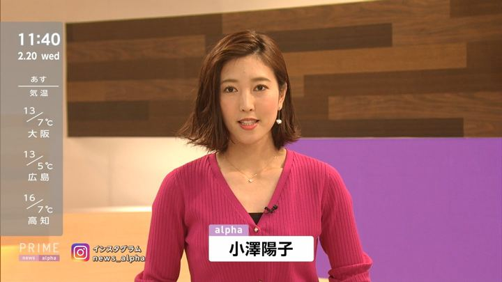 2019年02月20日小澤陽子の画像04枚目