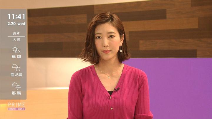 2019年02月20日小澤陽子の画像05枚目