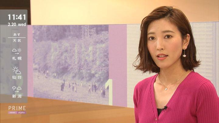 2019年02月20日小澤陽子の画像07枚目