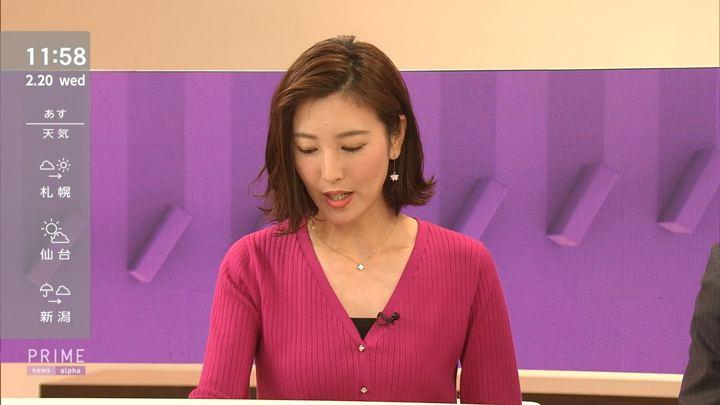 2019年02月20日小澤陽子の画像09枚目