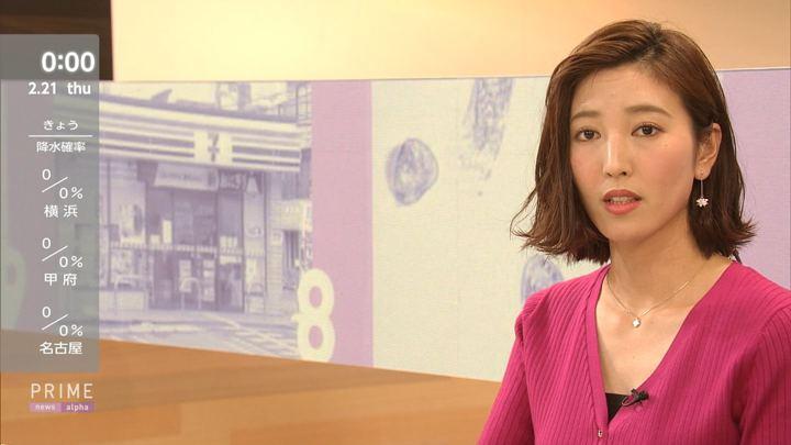 2019年02月20日小澤陽子の画像10枚目