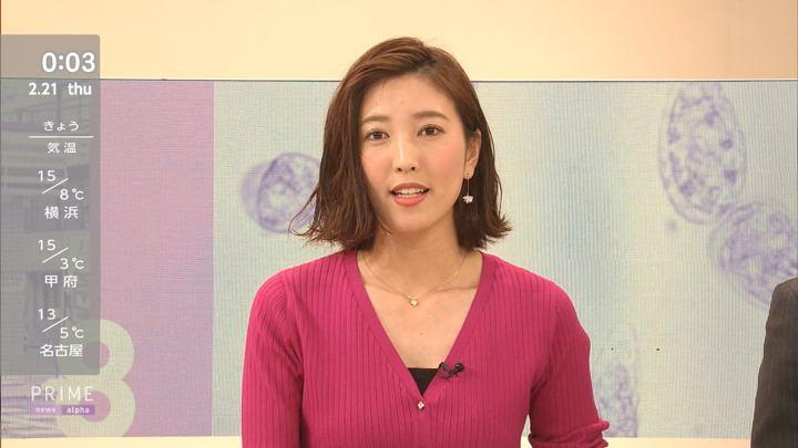 2019年02月20日小澤陽子の画像11枚目