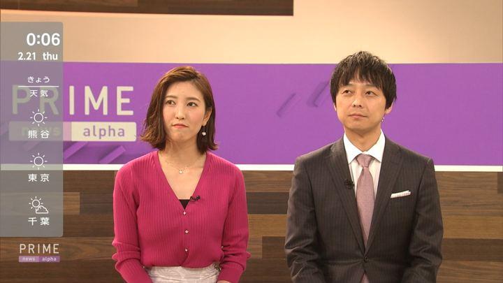 2019年02月20日小澤陽子の画像12枚目