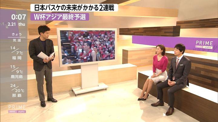 2019年02月20日小澤陽子の画像13枚目