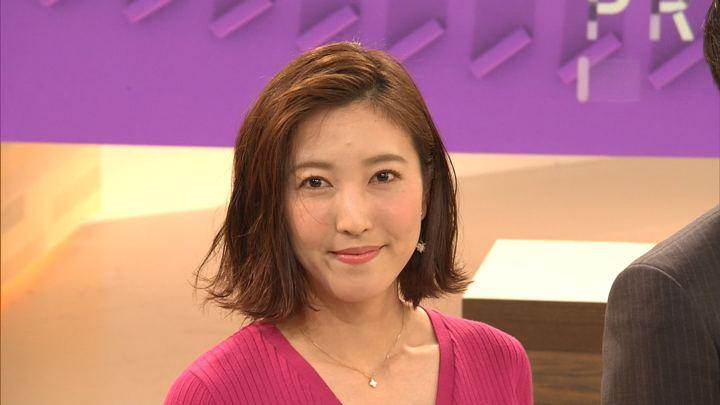 2019年02月20日小澤陽子の画像17枚目