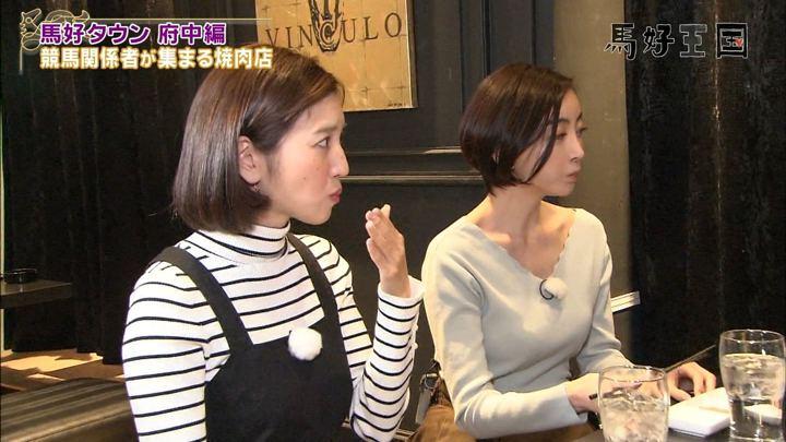 2019年02月23日小澤陽子の画像06枚目