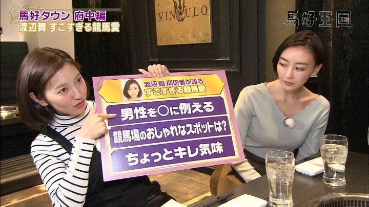 2019年02月23日小澤陽子の画像07枚目