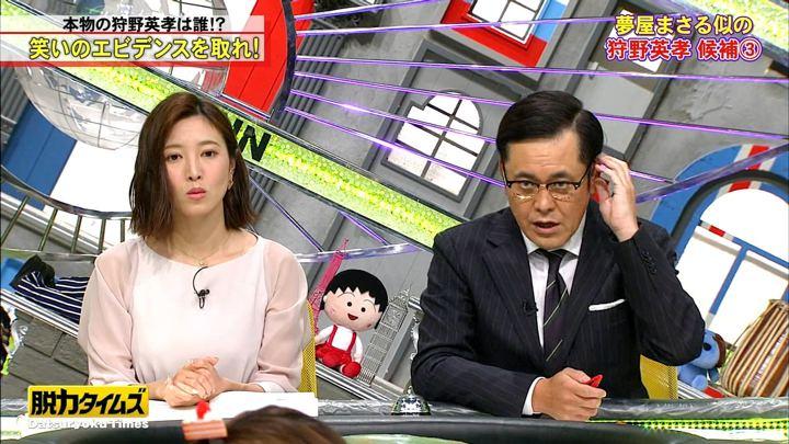 2019年03月01日小澤陽子の画像08枚目