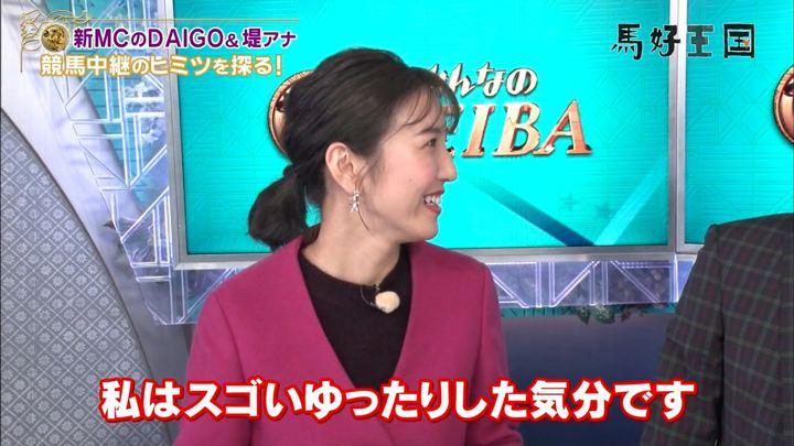 2019年03月02日小澤陽子の画像05枚目