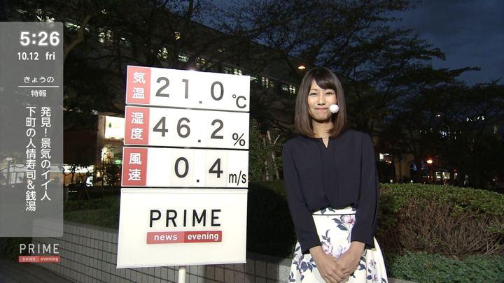 2018年10月12日酒井千佳の画像04枚目