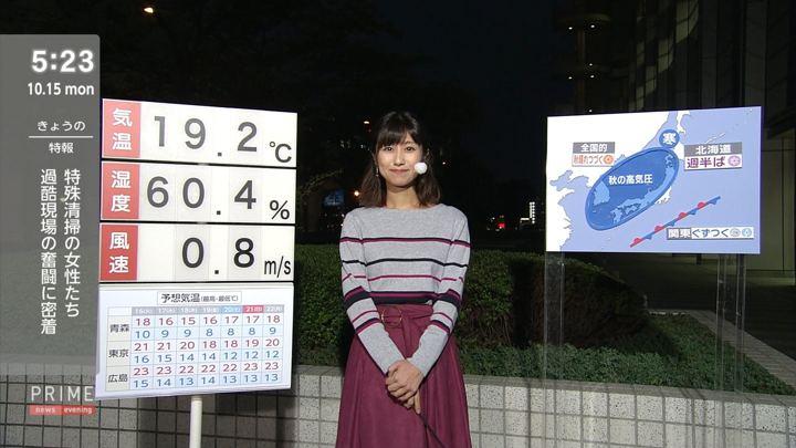 2018年10月15日酒井千佳の画像05枚目