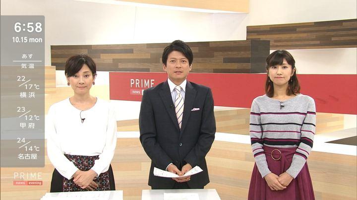 2018年10月15日酒井千佳の画像09枚目