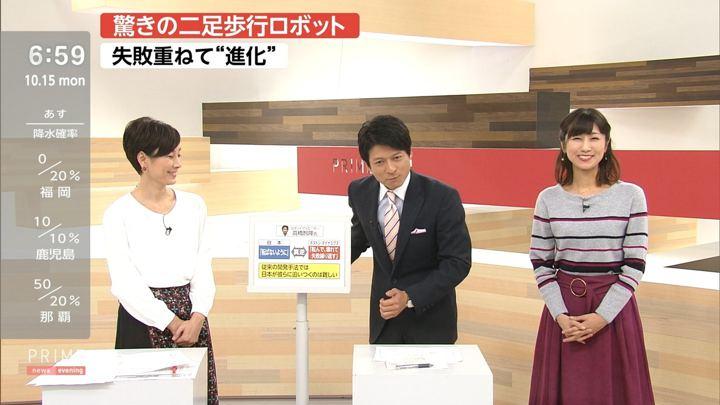 2018年10月15日酒井千佳の画像10枚目