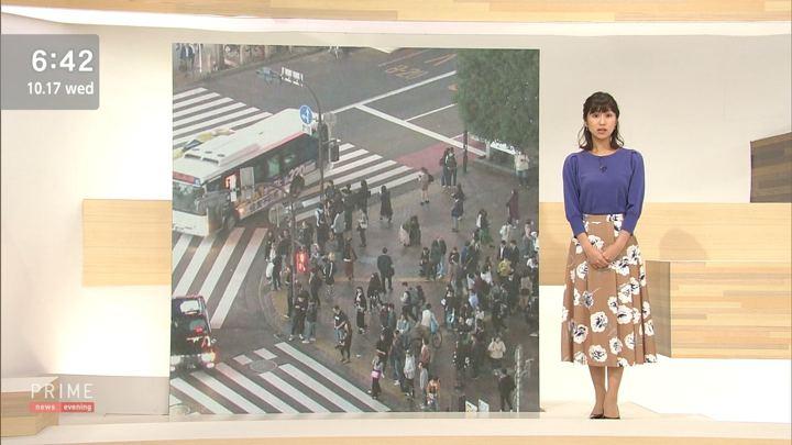 2018年10月17日酒井千佳の画像06枚目