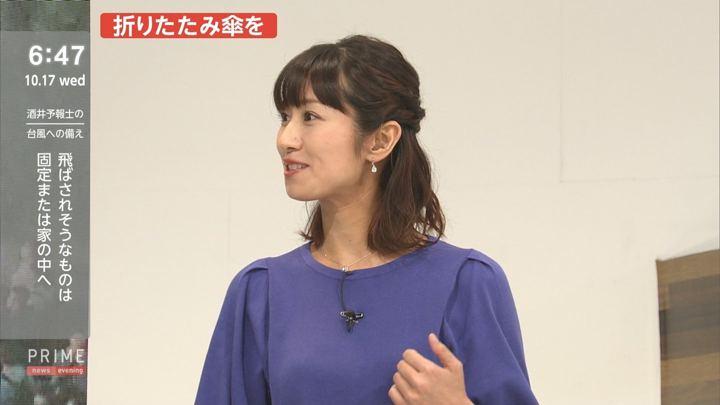 2018年10月17日酒井千佳の画像09枚目