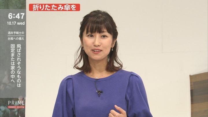 2018年10月17日酒井千佳の画像10枚目