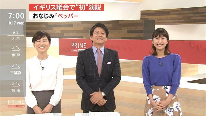 2018年10月17日酒井千佳の画像11枚目