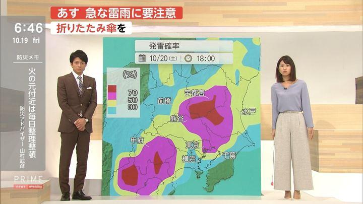 2018年10月19日酒井千佳の画像06枚目