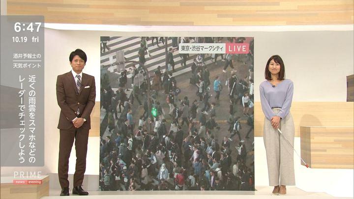 2018年10月19日酒井千佳の画像08枚目