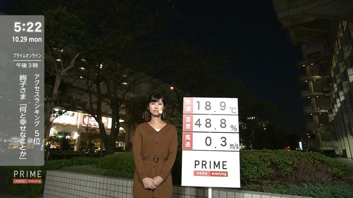 2018年10月29日酒井千佳の画像02枚目