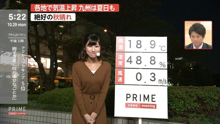 2018年10月29日酒井千佳の画像05枚目