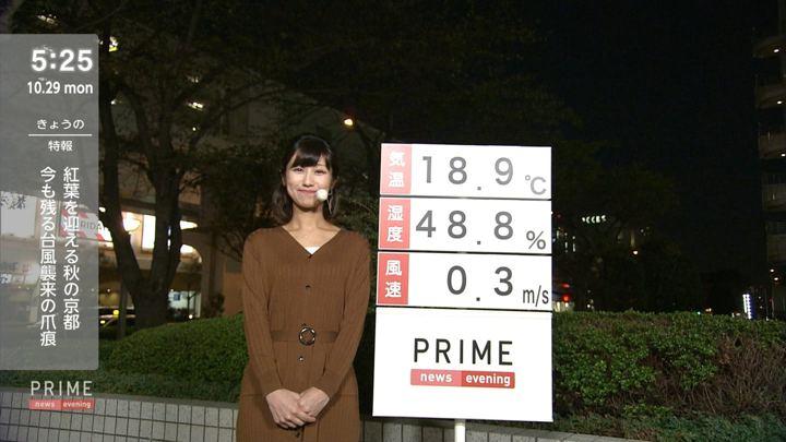 2018年10月29日酒井千佳の画像07枚目