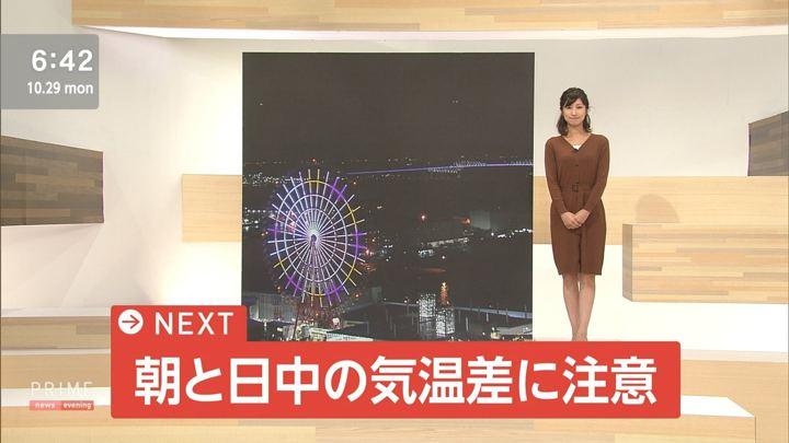 2018年10月29日酒井千佳の画像08枚目