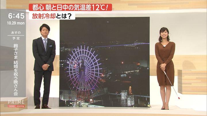 2018年10月29日酒井千佳の画像09枚目
