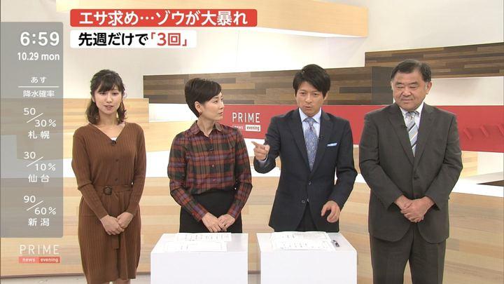 2018年10月29日酒井千佳の画像13枚目