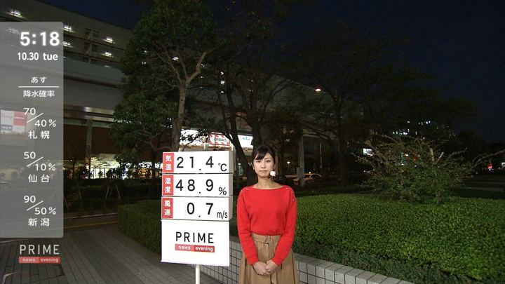 2018年10月30日酒井千佳の画像01枚目