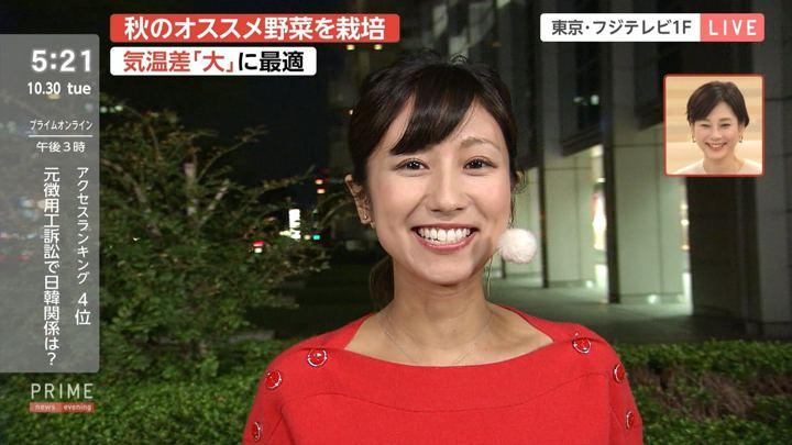 2018年10月30日酒井千佳の画像04枚目