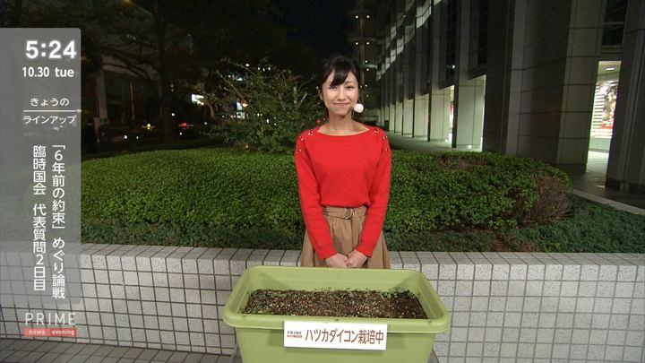 2018年10月30日酒井千佳の画像06枚目