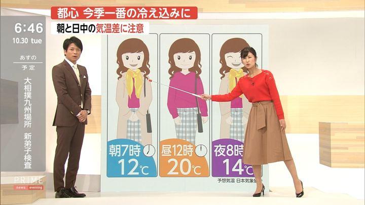 2018年10月30日酒井千佳の画像10枚目