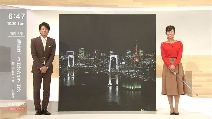 2018年10月30日酒井千佳の画像11枚目